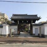 願成寺(神戸市兵庫区)の山門