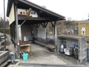 郡共同墓地(茨木市)のお墓
