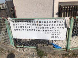 鶴原東共同墓地(泉佐野市)のお墓