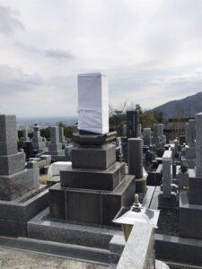 長尾山霊園(宝塚市)へ長崎からお墓のお引越しと法要。21.2.28
