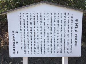 気が付いたら福井県、そんな一日です。古家です。21.3.15
