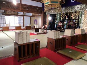 慶明寺(神戸市西区)の大般若会に参加。21.3.8