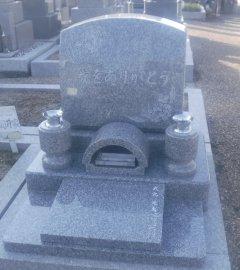 吉田墓地でお墓を建立させていただきました(武丸様)