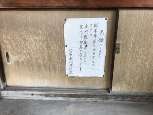 菅原墓地(大阪市東淀川区)のお墓