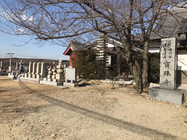 宝珠寺(神戸市西区)【曹洞宗】の外観