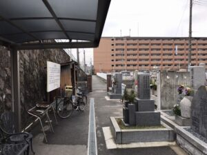 小松西墓地(西宮市)の休憩所