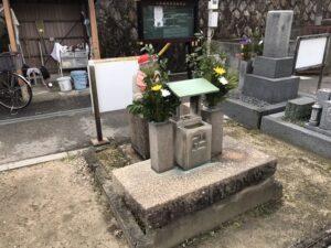 小松西墓地(西宮市)の迎え仏さん