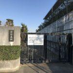 口谷墓地(宝塚市)のお墓
