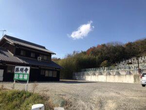 勝明寺墓地(神戸市西区)の駐車場