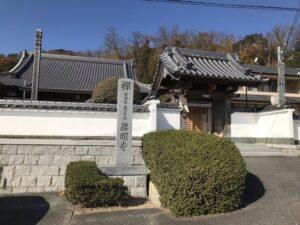 勝明寺墓地(神戸市西区)の外観