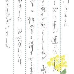 大阪市設瓜破霊園で文字の彫刻をさせていただきました(中西様)