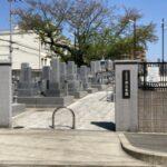 国次霊園(大阪市東淀川区)のお墓