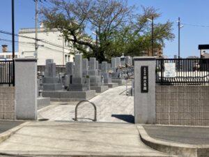国次霊園のお墓