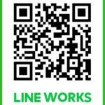 神戸支店 支店長吉谷のLINEのQRコードです。