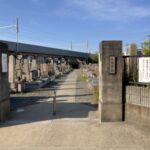 大道霊園(大阪市東淀川区)のお墓園のお墓