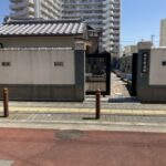 南宮原墓地(大阪市東淀川区)のお墓