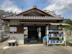 小橋谷墓地(島本町)のお墓