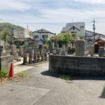 川崎共同墓地(四條畷市)のお墓