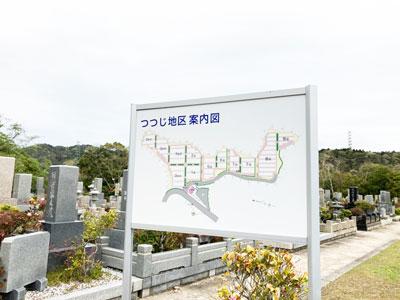 鵯越墓園のつつじ地区へのアクセス