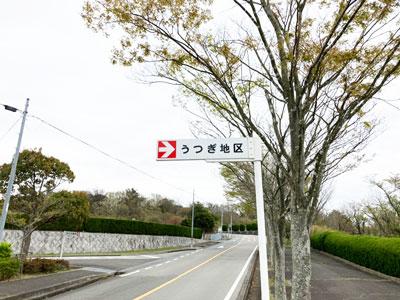 鵯越墓園のうつぎ地区へのアクセス