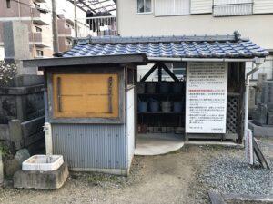小浜共同墓地(宝塚市)のバケツ置き場