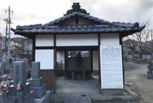 小浜共同墓地(宝塚市)の迎え地蔵さん