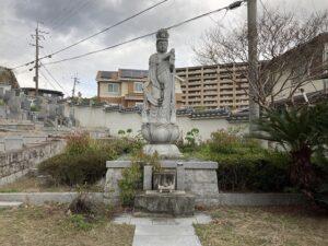 才田墓地(宝塚市)の観音像