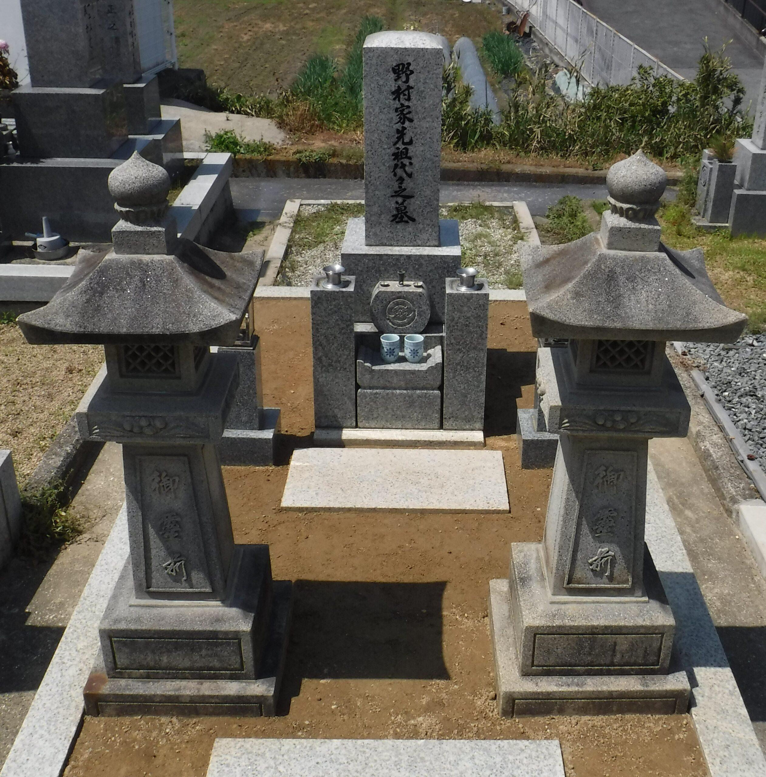 軽里墓地でお墓のリフォームをさせていただきました(野村様)