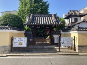恩楽寺境内墓地(大阪市東住吉区)のお墓