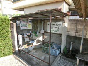 時友霊園(尼崎市)