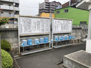 南加賀谷霊園(大阪市住之江区)のお墓