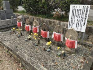 瓦宮墓地(尼崎市)