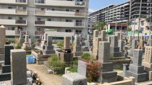 坪井墓地霊園(摂津市)
