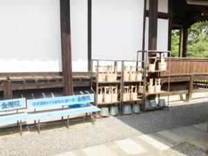 金剛院墓地(摂津市)
