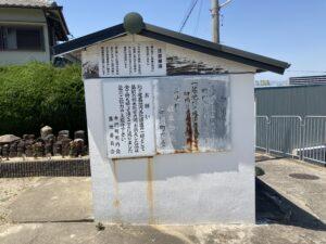 寺門町墓地(和泉市)のお墓