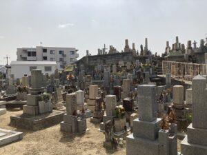 南野墓地(伊丹市)
