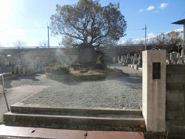 守部墓地(尼崎市)