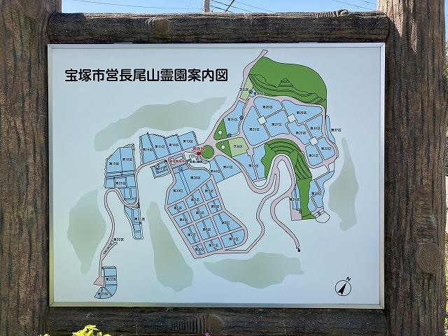長尾山霊園(宝塚市)