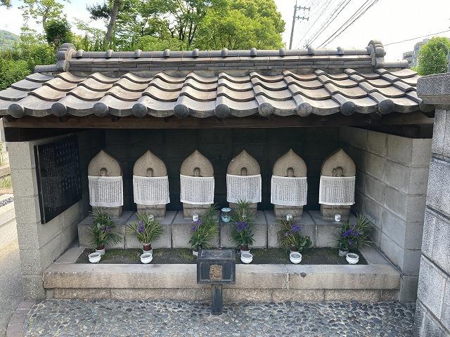 野寄墓地(神戸市東灘区)