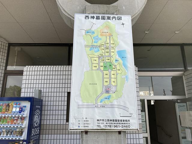 西神墓園(神戸市西区)のお墓