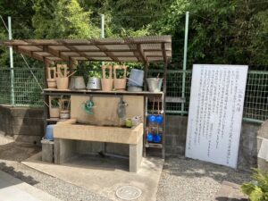 椎堂墓苑(尼崎市)