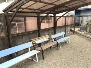 常松墓園(尼崎市)