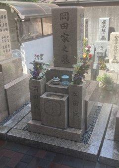 足代墓地で文字の彫刻をさせていただきました(岡田様)