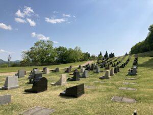 すみれ墓園(宝塚市)