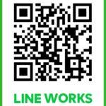 LINEのQRコード(近藤)