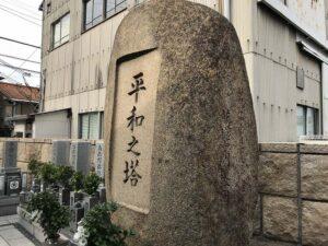 上ノ島墓園(尼崎市)のお墓