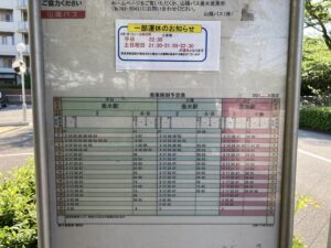 舞子墓園(神戸市垂水区)のお墓