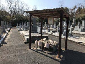見土呂霊園(加古川市)のお墓
