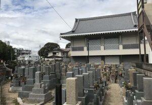 水堂霊園(尼崎市)のお墓