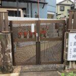 寺島墓地(東大阪市)のお墓